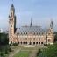 ՀՀ-ն ընդդեմ Ադրբեջանի գանգատ է ներկայացրել ՄԱԿ-ի Արդարադատության միջազգային դատարան
