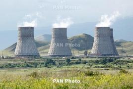 Armenian firm wins Metsamor NPP repair tender for first time ever