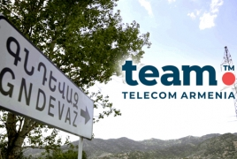 Հայաստանում կապի վերջին անալոգային կայանը փոխարինվել է 25G-PON գերհզոր ցանցով
