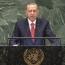 Էրդողանը ՄԱԿ-ում հայտարարել է, թե Բաքուն ԱՀ դեմ պատերազմում «օգտվել է ինքնապաշտպանության իր իրավունքից»