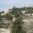 Palestine concerned about Jerusalem Armenian Patriarchate's land lease