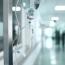 В Армении из почти 11,500 больных Covid-19 286 привитых, из них 38 - госпитализированы