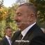 Алиев: Армения должна сделать выбор между «сотрудничеством и территориальными претензиями»