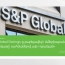 S&P upgrades outlook on Ameriabank to positive