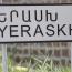 Azerbaijanis target civilian homes in Armenia, start massive fire