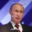 Putin hails Armenia and Russia's