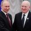 Путин подарил часы вице-президенту РФС Никите Симоняну