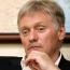 Песков: Если договоренность о встрече Пашинян-Путин-Алиев будет достигнута, сообщим