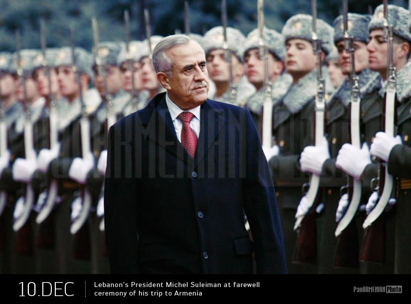 PanARMENIAN Photoblog