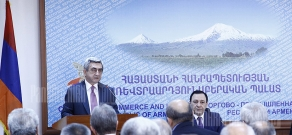 President Serzh Sargsyan visits RA Chamber of Commerce and Industry