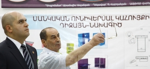 RA Minister of Education and Science Armen Ashotyan attends the presentation of the final works of Yerevan Fine Arts Academy students
