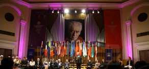 Closing ceremony and gala concert of Aram Khachaturian International Competition