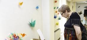 Origami exhibition at RA Municipality