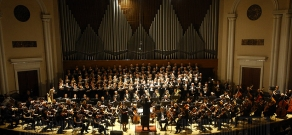 Yale Alumni Chorus and Armenian Philharmonic Orchestra's concert in honor of the Orbelian family