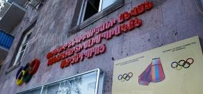 Boxer Arthur Abraham donates sportswear to Yerevan Olympic Boxing Sport School after Vladimir Yengibaryan