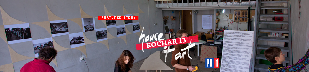 Kochar 13 House of Art