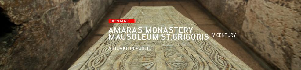 Республика Арцах: Монастирський комплекс Амарас, Мавзолей Св. Григориса (IV век)