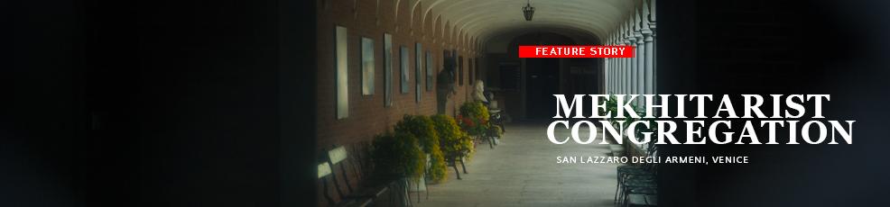 Конгрегация Мхитаристов, остров Св. Лазаря, Венеция