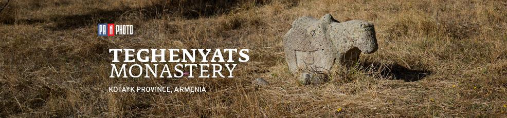 Монастырь Тегеняц: Котайкская область, Армения