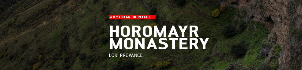 Армянское наследие: Монастырский комплекс Оромайр (Лори)