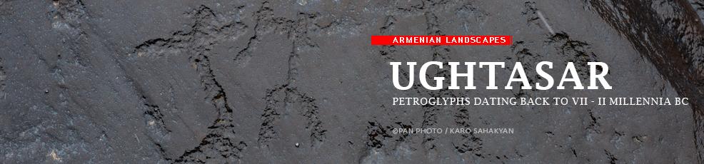 Армянские пейзажи: Ухтасар, наскальные рисунки VII-II вв. до н.э.
