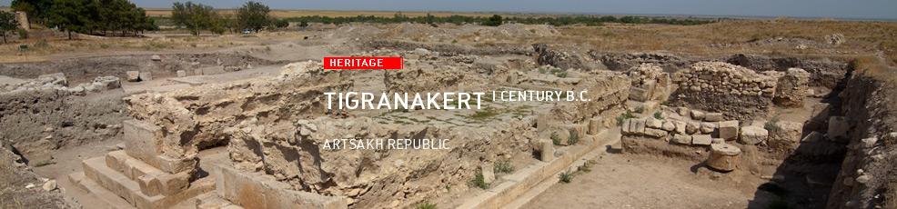 Республика Арцах: Тигранакерт (I век до н.э.)