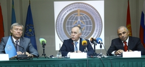 Session with participation of CSTO member states representatives