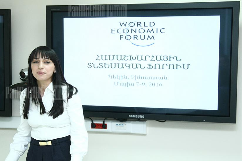 World bank essay competition 2011
