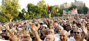 Armenian National Congress opposition bloc's protest rally