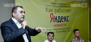 IPRC and Yandex organize a seminar about