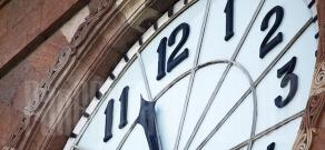 The Inner World of Republic Square's Clock