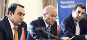 The 7th session of EU Advisory Group in Armenia