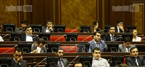 Armenian Youth Parliament's session at National Assembly