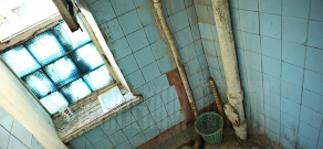 Anti-public sanitary