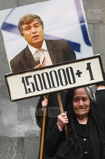 Հայոց ցեղասպանության հիշատակի օր