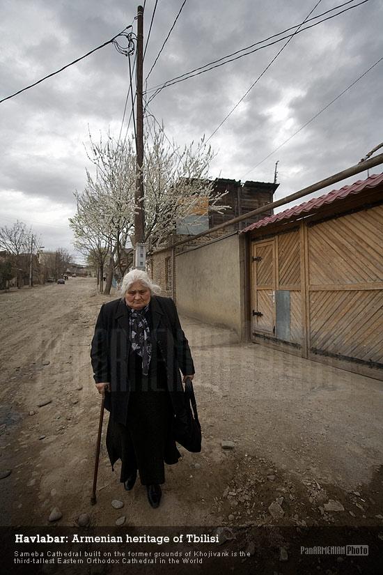 Հավլաբար. Թբիլիսիի հայկական մշակութային ժառանգությունը