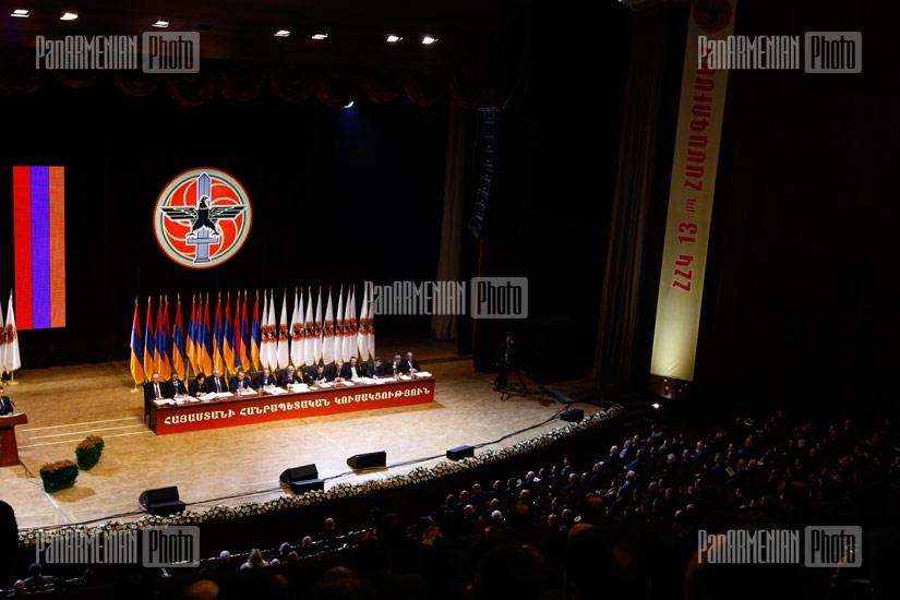 The 13th congress of the ruling Republican Party of Armenia