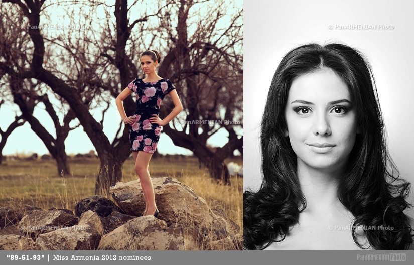 Katerina Abrahamyan Miss Armenia 2012 - Contestant