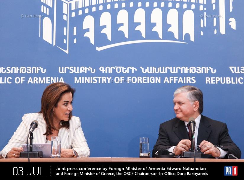 Հայաստանի ԱԳ նախարար Էդվարդ Նալբանդյանի և Հունաստանի ԱԳ նախարար, ԵԱՀԿ գործող նախագահ Դորա Բակոյանիի համատեղ մամուլի ասուլիսը