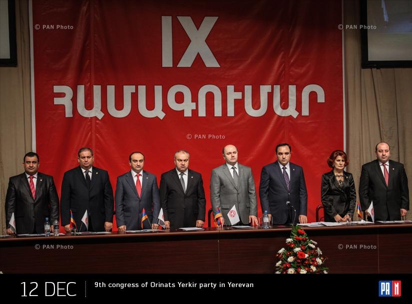 «Օրինաց երկիր» կուսակցության 9-րդ համագումարը Երևանում