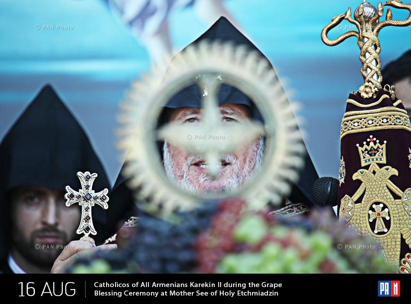 Ամենայն Հայոց Կաթողիկոս Գարեգին Բ-ն Խաղողօրհնեքի արարողությանը Մայր Աթոռ Սբ Էջմիածնում
