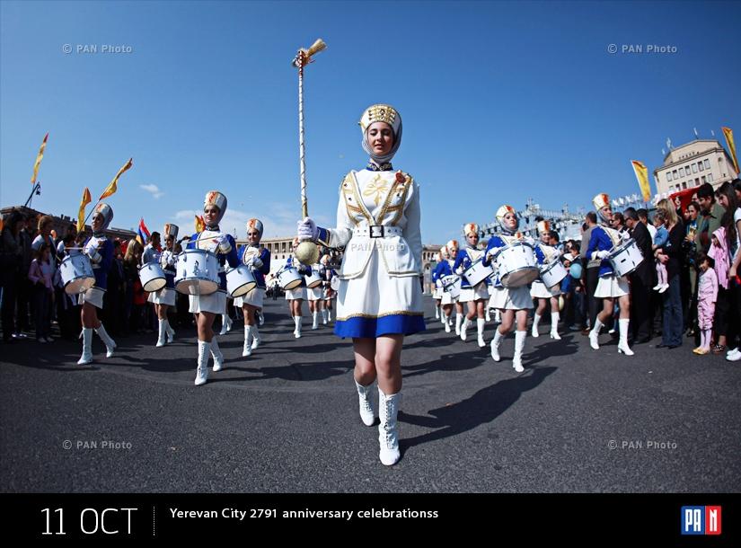«Էրեբունի-Երևան 2791» տոնակատարությունները