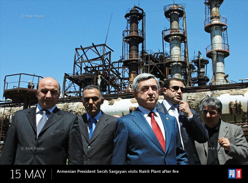 ՀՀ նախագահ Սերժ Սարգսյանի այցը «Նաիրիտ» գործարան տեղի ունեցած հրդեհիցից հետ