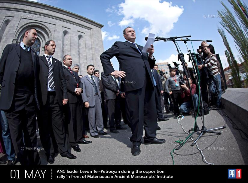 ՀԱԿ-ի նախագահ Լևոն Տեր Պետրոսյանը ընդդիմության ցույցին Մատենադարանի դիմաց
