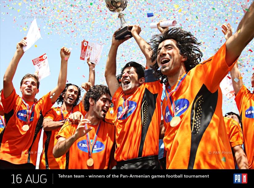 Համահայկական խաղերի  ֆուտբոլի մրացաշարի հաղթող Թեհրանի թիմը