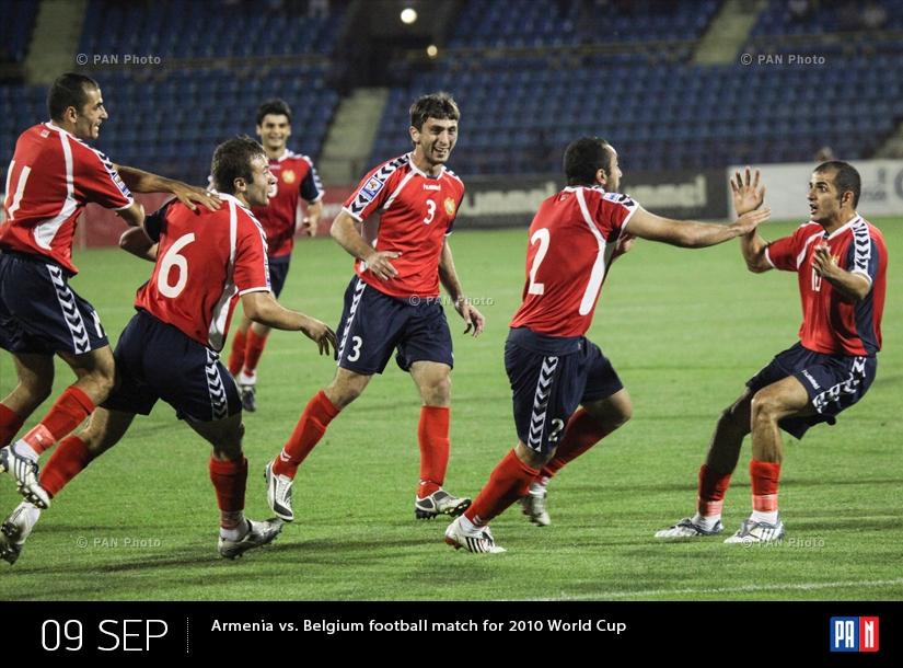 Աշխարհի Գավաթի որակավորման փուլի շրջանակներում Հայաստան - Բելգիա ֆուտբոլային հանդիպումը