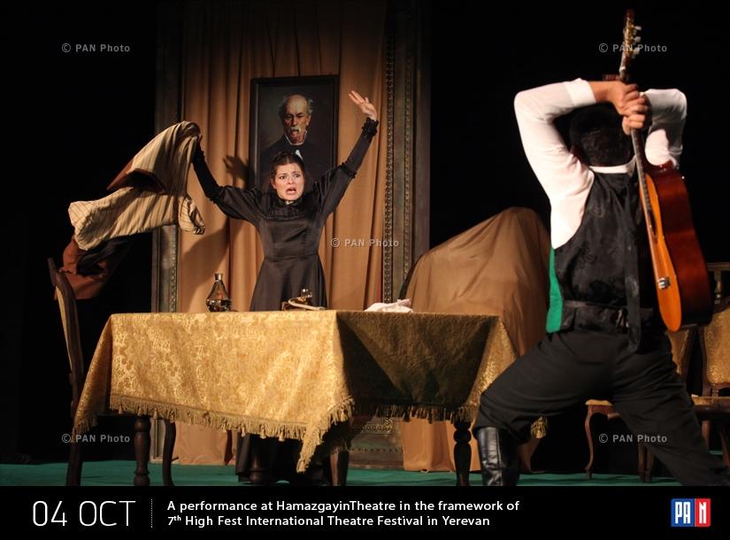 Ներկայացում Համազգային թատրոնում 7-րդ «Հայֆեստ» միջազգային թատերական փառատոնի շրջանակում