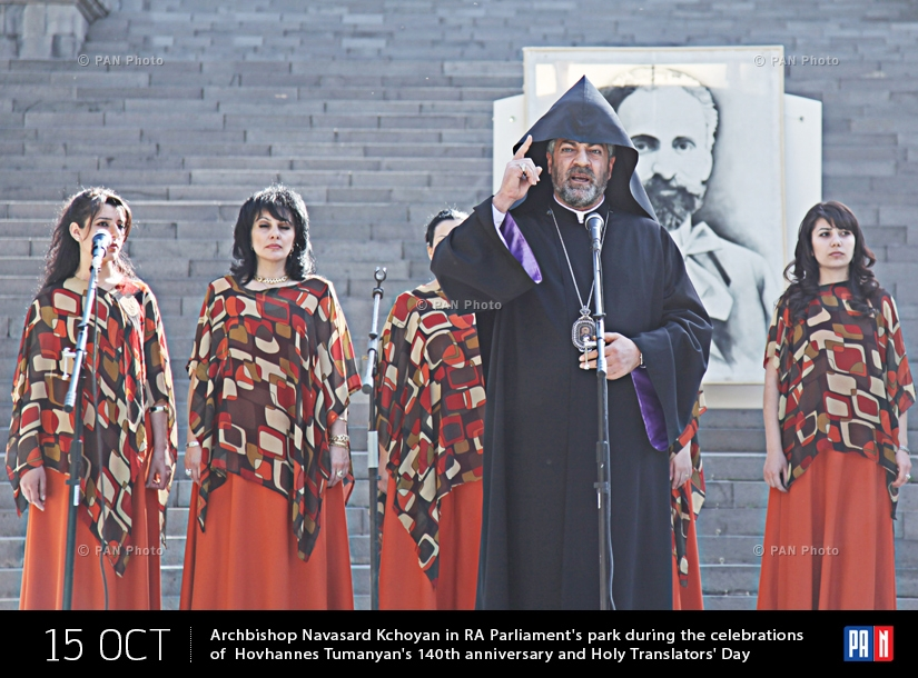 Տեր Նավասարդ արքեպիսկոպոս Կճոյանը Սբ. Թարգմանչաց տոնի և  Հովհաննես Թումանյանի 140-ամյակին նվիրված տոնախմբության ժամանակ Ազգային ժողովի այգում