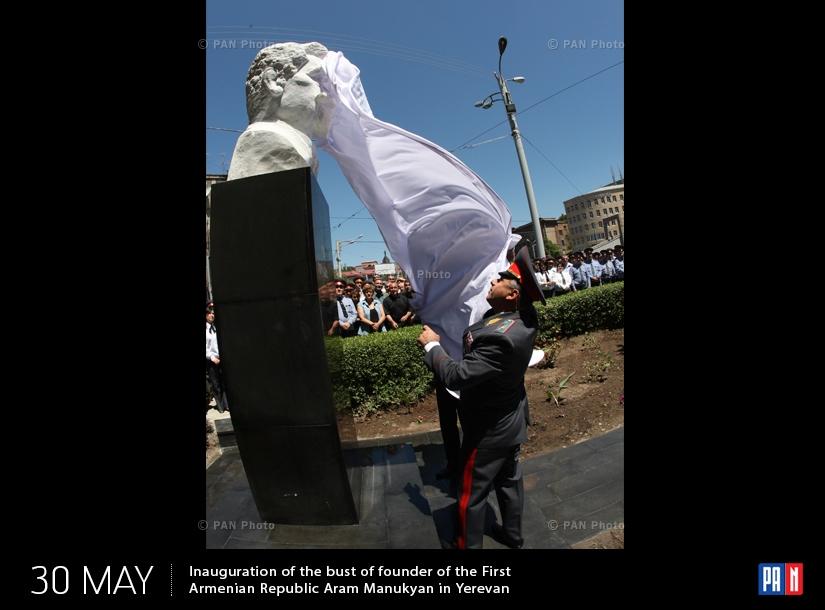 Հայաստանի առաջին ներքին գործերի նախարար Արամ Մանուկյանի կիսանդրու բացումը ՀՀ ոստիկանության շենքի մոտ
