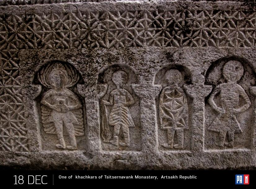 Ծիծեռնավանքի խաչքարերից, Արցախ (Լեռնային Ղարաբաղ)